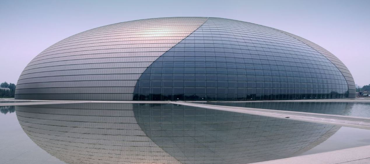 Centre des Arts du Spectacle en Chine