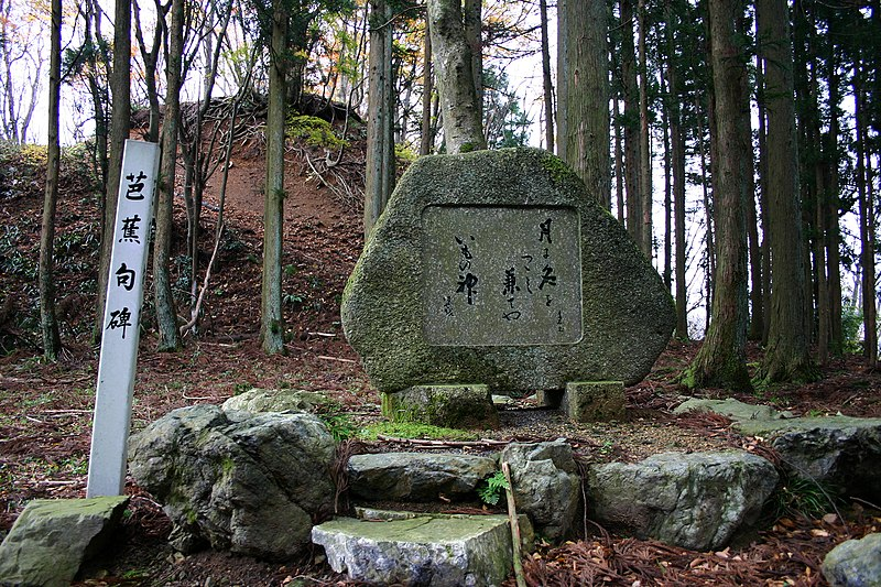 Haiku tombe forêt Monument Matsuo