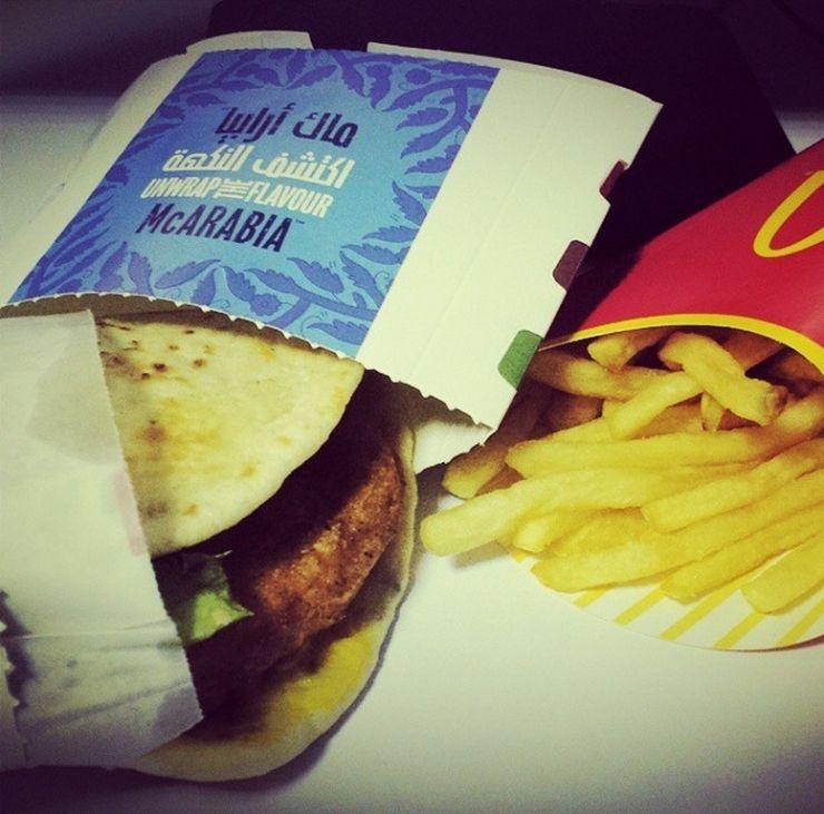 recettes McDonald's mac arabia burger