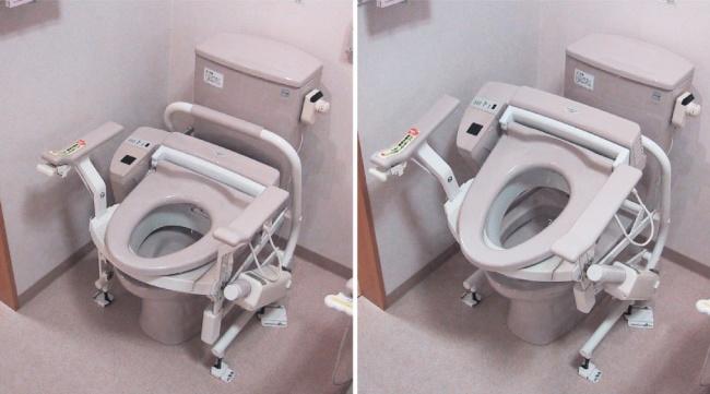 toilettes japonaises wc